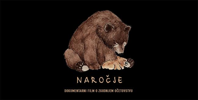 Dokumentarni film Narocje